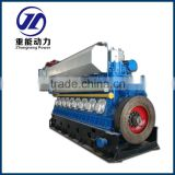 Factory outlet 3000kw Heavy fuel oil (HFO) engine and generator set for sale
