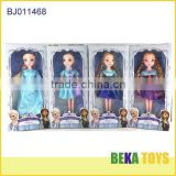 famous frozen doll girl sister princess doll with different dress