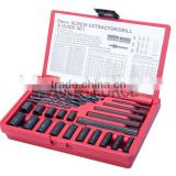 25PCS Screw Extractor Drill and Guide Set, General Tools of Auto Repair Tools