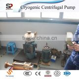 Low Price High Quality Cryogenic Liquid Oxygen/Nitrogen Tank Trailer Transfer Centrifugal Pump
