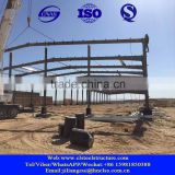 Factory low price steel structure fabricated workshop building in China                                                                         Quality Choice
