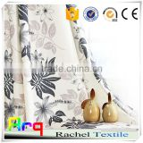 Polyester cotton blend eco-friendly curtain fabric Japanese style printed floral leave pattern printed black white brown