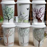 Multiple double wall ceramic travel mug with silicone lid                                                                         Quality Choice