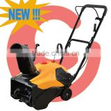 Smal Snow Blower with MINI Gasoline Engine KC214