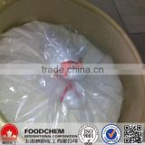GMP Glucosamine Supplier of Manufacturer Price