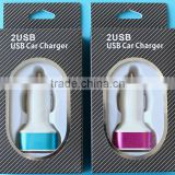 fashion beautiful USB CAR CHARGER can charge for IPAD IPHONE IPOD
