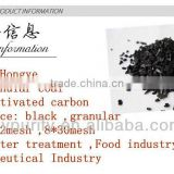 Hongye advanced technology and high quality on Coal-based Granular Activated Carbon for Water Purification