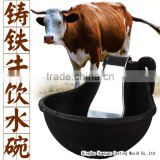 Cast Iron cow drinking water bowl