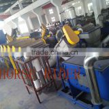 PP PE Film Recycling Crushing Washing Drying Production Line,waste plastic recycling machine,PE PP film recycling machine
