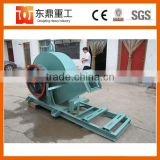 Professional supply wood chipper machine/wood chips making machine manufacturer