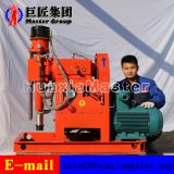 Hot Sale ZLJ650 Grouting Reinforcement Drilling Rig China Supplier