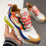 Nike React Air Max 270 SJD in Yellow For Women wholesale shoes