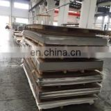 abrasion hardness wear resistant steel plate NM450
