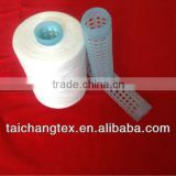 manufacturers industrial sewing thread 100% spun polyester yarn for sewing thread wholesale