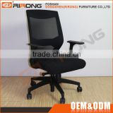 Customized modern black 360 degree revolving office computer ergonomic mesh chair with locking wheels