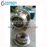 Stainless steel inline high speed shear mixing pump                                                                         Quality Choice