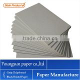 wholesale price of grey chipboard paper /grey paper/grey paperboard