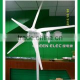 Wholesales Home Use 1000w 1kw Wind Turbine Durable And Sturdy 800W Windmill Wind Power Generator System With Low Noise