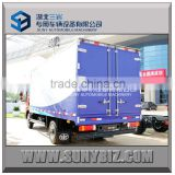 New type FAW 4X2 medium duty 5T insulated reefer truck