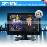 Factory Wholesale full HD Image Long life span 7 inch lcd monitor 12 volt and super clear Universal TV System