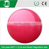 Branded updated high quality red plastic ball