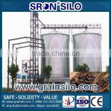 SRON Hot Galvanized Steel Coffee Bean Dispenser Silo