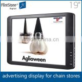 Slim 19inch lcd mounting pos display, android lcd advertising player