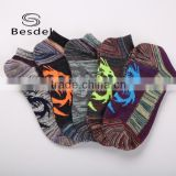 Custom fashion dragon pattern on sole ankle socks, invisible cotton socks for school boys