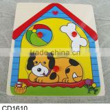 Hot selling educational wooden toys dog house puzzle