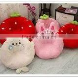 plush baby animal shape low floor seating sofa