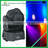 Lowest price and high quality 30W LED moving head spot light/RGB Color beam mini 30W wash light