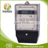 ISO 9001 Factory YEM313DS Single Phase Electronic Front Board Installed Energy Meter , Active LCD Display Energy Meter /