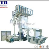 two layer film blowing machine /blown film extrusion machine/blown film extruder machine
