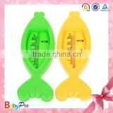 new China products for sale wholesale alibaba lovely fish shape temperature thermometer for babies