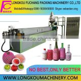 Poly Foam mesh machine fabric production line