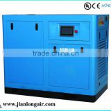 electric screw air brush compressor