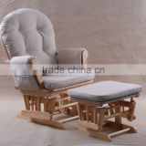 Baby Breast feeding Rocking Chair with Ottoman                                                                         Quality Choice