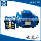 High Quality RV Series worm gear speed reducer                                                                         Quality Choice
