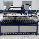 Huafei New Product Table Model Metal Cutting Machine / Cnc Plasma Cutting Machine / Plasma Cutter