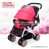 Baby Pram /Baby Pushchair /Baby Trolley / Baby Stroller /Baby Carriage /China Baby Stroller Manufacturer WIth EVA Wheels