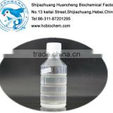 textile softener paste for textile finishing auxiliary agent fabric softener raw materials