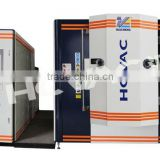 stainless steel chamber hardware tool PVD Vacuum metalizing machine/equipment expoter,pvd system