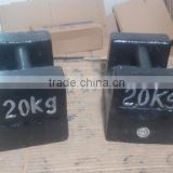 2kg 5kg 20kg cast iron weights, standard test iron steel weights, test cast iron square weights