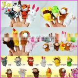Hot Sale Chinese Zodiac 12pcs/lot Animals Cartoon Finger Puppet Plush Toys Dolls Child Baby Favor Finger Doll