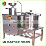 factory direct sale mechanical type full functional soy milk machine and soybean milk machine