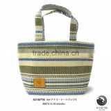 Japanese canvas cloth sail HANPU / HAMPU handbags made in Japan for wholesale