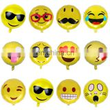 2016 hot cute yellow party for decoration foil emoji balloon