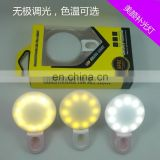 New Hot Sales Cold and Warm Led Light Switch Round selfie light For All Brands Mobile Phone