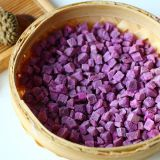 FD Purple Sweet Potato Dices