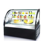 China manufacturer high quality ice cream display/Industry mini Customized Ice Cream Display Freezer Price